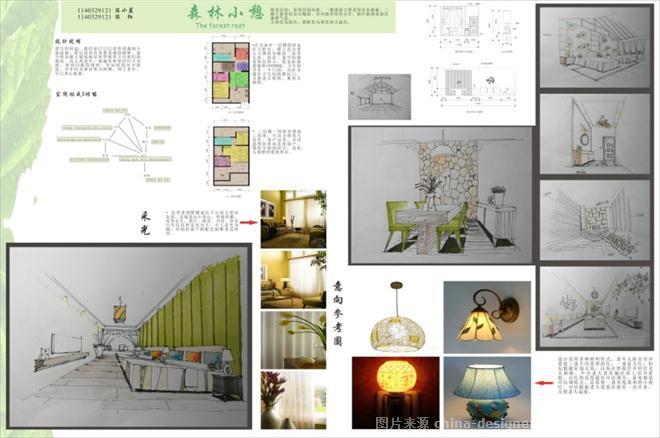 联排别墅室内设计——森林小憩-陈红的设计师家园